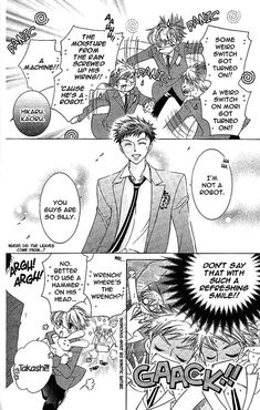 Ouran High School Host Club 21.5 Page 7