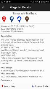gdt-app-demo3 Trip Planning, Trail, Divider, App, Apps, Room Screen