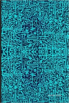 Journal Daily: Blue Maze Patterns, Lined Blank Journal Book, 6 x 9, 200 Pages: Journal Daily, Blank Book MD: 9781523617074: Amazon.com: Books