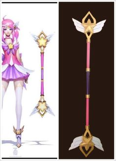 LOL Lady of Luminosity Lux Star Guardian Stick Wand Prop Canes Cosplay Weapon