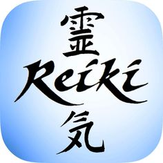 Get fit in no time with this  Best Way to Learn Reiki Wellness Guide & Techniques for Beginners - june aseo - http://myhealthyapp.com/product/best-way-to-learn-reiki-wellness-guide-techniques-for-beginners-june-aseo-2/ #Aseo, #Beginners, #Best, #Fitness, #Guide, #Health, #HealthFitness, #ITunes, #June, #Learn, #MyHealthyApp, #Reiki, #Techniques, #Way, #Wellness