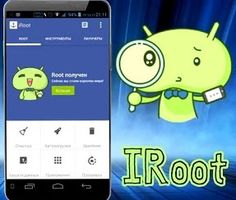 63 Best Root Android images in 2016 | Android smartphone