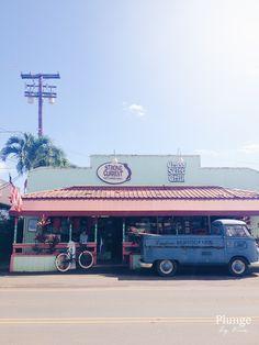 Haleiwa, Oahu, Hawaii