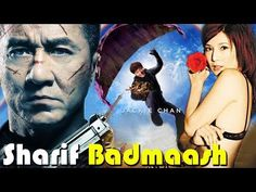 Watch free movies on https://free123movies.net/ Free Sharif Badmash (2016) | Full Hindi Dubbed Movie | Jackie Chan | Maggie Cheung Watch Online https://free123movies.net/free-sharif-badmash-2016-full-hindi-dubbed-movie-jackie-chan-maggie-cheung-watch-online/ Via  https://free123movies.net