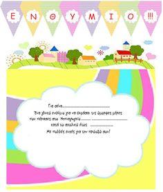 ΕΝΘΥΜΙΟ Smile Quotes, Summer Crafts, Diagram, Chart, Map, Education, School Stuff, Pictures, Photos