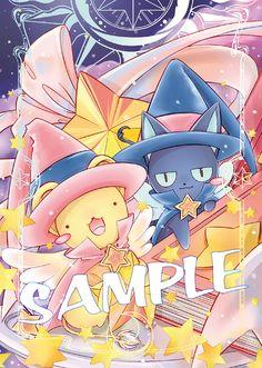 Kero Sakura, Cardcaptor Sakura, Manga Anime, Anime Art, Xxxholic, Card Captor, Clear Card, Hisoka, Kawaii Art