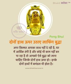 Machli (Fish Sign) is big oval shape sign and only found on Mount of Ketu or Mount of Moon. If a person has Machli (Fish) sign in his/her hand then that person is religious and prosperous.
