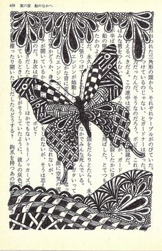Butterfly....how I wish I never threw away my Japanese books!