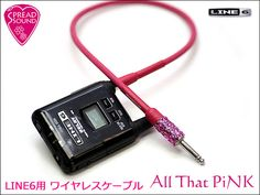 All That PiNK LINE6 Relay G50 G90 BELDEN 8412 Cable for Wireless