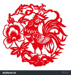 Zodiac Sign For Year Of Rooster(Chinese Traditional Paper-Cut Art) Stock Vector Illustration 436353769 : Shutterstock