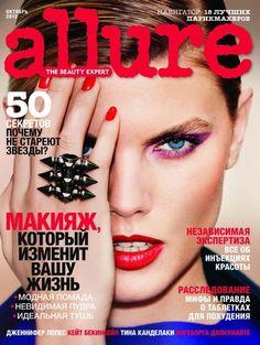 Allure Russia  October 2012  Maryna Linchuk
