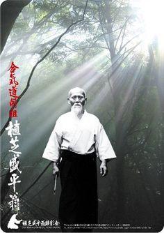 植芝盛平 Ueshiba O sensei