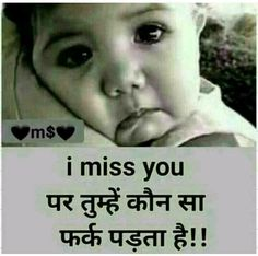 I Miss You So Much Quotes In Hindi - Miss you alot shayari in hindi. Miss you status quotes in hindi jaan. 53 Best Miss You Images Miss You Hindi Quotes Love Quotes I miss you i love you . Love Hurts Quotes, Love Quotes In Hindi, Hurt Quotes, Funny Quotes, Life Quotes, Status Quotes, Crush Quotes, Relationship Quotes, Qoutes