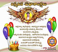 Happy birthday wishes to Sri Potluri Harikrishna, Telugu Rakshana Vedika President. written by BODDU MAHENDER