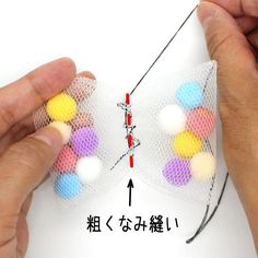 チュール素材で作るシースルーリボン(参考2)