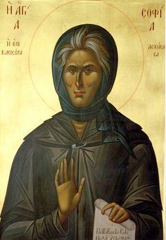 Sainte Gerondissa Sofia de Klissoura († 05.06.1974)
