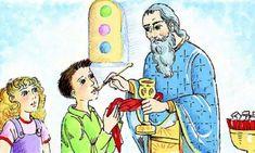 Δεκαπενταύγουστος: Επιτρέπεται να νηστεύουν παιδιά έως 12 ετών πριν κοινωνήσουν - fiftififti Princess Zelda, Faith, Christian, Fictional Characters, Icons, Quotes, Quotations, Symbols, Loyalty