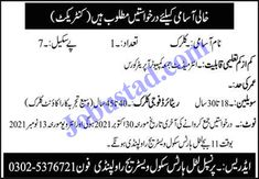 Clerk Jobs in Rawalpindi 2021 has been announced through the advertisement and applications from the suitable persons are invited on the prescribed application form. In these Latest Private Jobs in Rawalpindi the eligible Male/Female candidates from across the country can apply through the procedure defined by the organization and can get these Jobs in Pakistan ... Read more The post Clerk Jobs in Rawalpindi 2021 Latest Advertisement appeared first on JobUstad.
