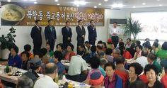 목포북항상인회, 전복죽 나눔 행사 개최