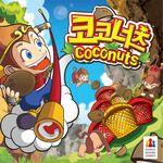 Coconuts | Board Game | BoardGameGeek