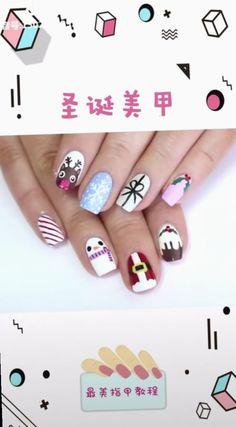 18 colors nail polish uv gel polish gradient nail in 2019 Diy Beauty Nails, Diy Nails, Christmas Nail Art, Holiday Nails, Christmas Makeup, Christmas Christmas, Gradient Nails, Glitter Nails, Nail Noel
