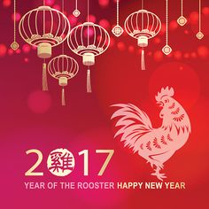 Celebrate Chinese New Year vector art illustration
