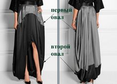 VK is the largest European social network with more than 100 million active users. Boho Outfits, Fashion Outfits, Diy Clothes Refashion, Moda Boho, Rock, Sewing Clothes, Diy Fashion, Boho Chic, Dresses With Sleeves