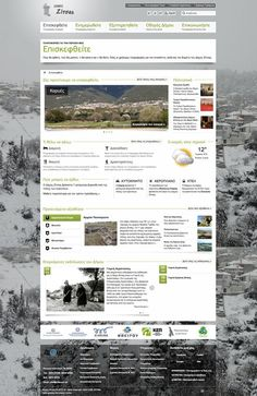 Wapp developed the official website of Municipality of Zitsa to provide  information to citizens or visitors of the region of Zitsa 318d6debb86