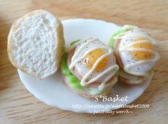 ☆☆☆ 06 2014 Blog | DULCES CESTA (S * Basket)