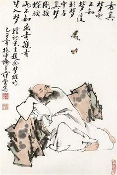 Scholar and butterflies par Fan Zeng