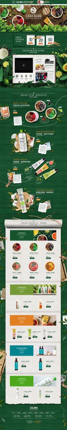 Delon Beauty Makeup Cosmetics Tmall Home Theme Specials Page Design