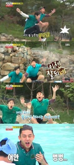 """""""Running Man"""" PDs Have Fun With Lee Kwang Soo, Yoo Ah In Gets a Wet Welcome - Soompi"""