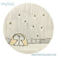 We are waiting for the Geminid meteor shower Hedgehog Art, Hedgehog Drawing, Cute Hedgehog, Doodle Drawings, Cute Drawings, Doodle Art, Hedgehog Illustration, Cute Doodles, Creature Feature