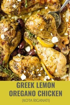 Greek Chicken Riganati (Kota Riganati) Advertisement Advertisement Chicken Riganati or Greek Lemon Roasted Chicken uses only a handful of ingredients but packs an incredible flavor punch. Juicy, delicious and easy chicken recipe your family. Oregano Chicken, Lemon Roasted Chicken, Baked Greek Chicken, Greek Chicken Recipes, Chicken Drumstick Recipes, Roast Chicken Recipes, Greek Recipes, Healthy Chicken Recipes, Lunch Recipes
