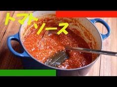 美味しいトマトソースの作り方 - 使えるレシピ