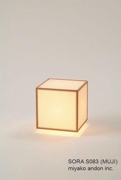 【送料無料】テーブルランプ SORA・宙 (和紙・MUJI) 行灯 日本製 和風照明 照明ライト フロアランプ ランプシェード インテリア お引越し祝い モダン和風 和紙照明 リビング 和室 おもてなし 癒しの灯り 和紙 都行燈【20P05Sep15】