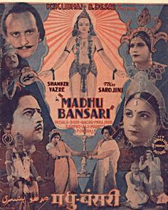 Madhu Bansari (1939)