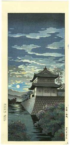 Koitsu Japanese Woodblock Print Nijo Castle Kyoto 1933   eBay
