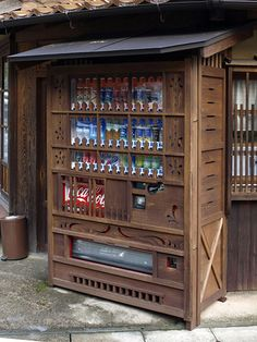 Camouflaged Japanese Wooden Drink Vending Machine (Shimane, Japan)