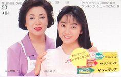 桜井幸子 Sachiko Sakurai 1973-2009 Japanese retired actress