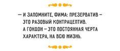 Одесский диалог— это искусство