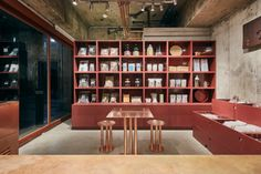 Schemata Architects creates red-toned interior for Tokyo grocery store Contemporary Interior Design, Best Interior Design, Contemporary Architecture, Mid-century Interior, Interior Concept, Japanese Interior, Retail Space, Retail Shop, Retail Design