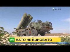 Новости Мира Сегодня! НАТО считает российский С 400 в Сирии элементом ги...