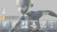 iOSにはリアル系のデッサン人形アプリとして「ArtPose」「マジックポーザー」などがありましたが、今回ご紹介する「イージーポーザー Easy Poser」は漫画やイラスト向けに特化したデッサン人形アプリです!日本語表示で操作がわかりやす