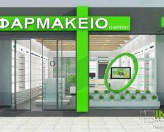 The architectural design and the construction of a pharmacy by a specialized company is an investment of strategic importance for the pharmacist. Hospital Signs, Pharmacy Design, Display Shelves, Signage, Facade, Modern Furniture, Locker Storage, Architecture Design, Modern Design