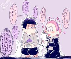 一松&ヤンキートド松
