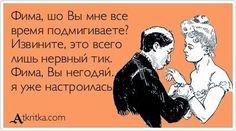 Сергей Джимиев – Google+