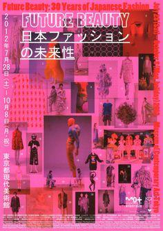 日本の展覧会のポスター:未来の美しさ。 服部一成。 2012