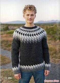 """Лопапейса  - знаменитый Исландский свитер. Метод вязания. Серия """"Песни Исландии"""""""