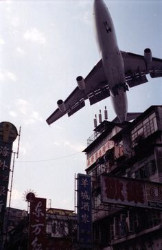 I believe this is in Hong Kong, if it is these are some of the actual landings my grandfather would make while flying for continental, it was a difficult landing because they had random signs on building tops directing you to the runway!